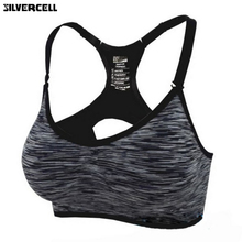 Adjustable Spaghetti Straps Women Fitness Bra Shakeproof Stretch brassiere Push Up Bras Top Seamless Padded Vest