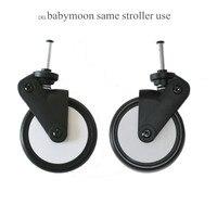 baby stroller accessory 601 baby stroller wheel baby throne yuyu babysing kingmoon babymoon wheel