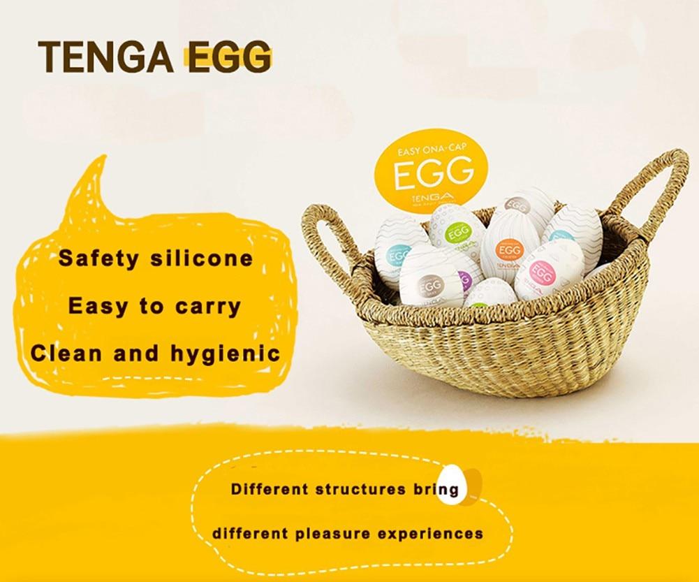 Tenga Masturbator Egg Sex Toys for 18+ Men Penis Masturbator