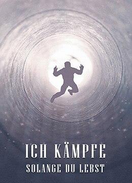 《与时间赛跑》2001年德国电影在线观看