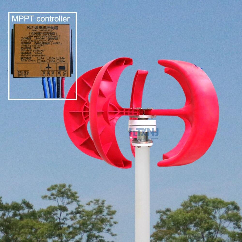 100w vertical windmill generator 12v/24v with MPPT charge regulator100w vertical windmill generator 12v/24v with MPPT charge regulator