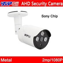 4pcs A Lot New Metal Case Three Array Leds 4MP/2MP/1.3MP/1MP Outdoor AHD CCTV Security Camera Free Shipping