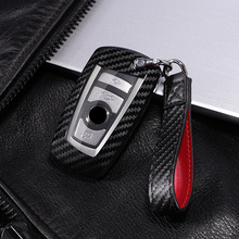 Car Styling Carbon Fiber+PC Key Cover Shell Case For Bmw New1 3 4 5 6 7Series F10 F20 F30 Smart 3/4 Buttons Accessories Keychain
