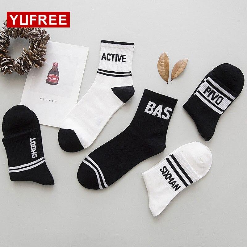 2018 New Mens Socks Fashion Trend English Stripe Letter Funny Socks Summer Casual Cotton Comfortable Crew Men Socks