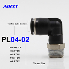10pcs PL Pneumatic Fitting PL4/6/8/10/12/16-M5/01/02/03/04 Excellent Air Fittings Pneumatic Components Quick Connectors PL6-03