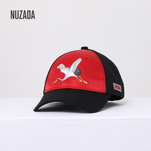 NUZADA New snapback Hat Baseball Caps Hats Hip hop Fitted Hats For Men Women Cotton Casual Caps Bone 2019 Brand Embroidered Hat цена