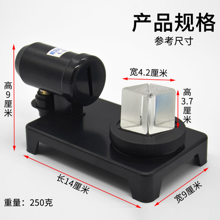 White light dispersion and synthetic demonstrator junior middle school physics optical experimental equipment