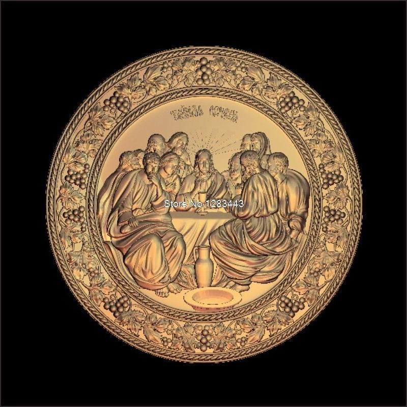 Купить с кэшбэком 6pcs Jesus_Lords Supper 3d model STL relief for cnc STL format Lords Supper 3d Relief Model STL Router 3 axis Engraver ArtCam