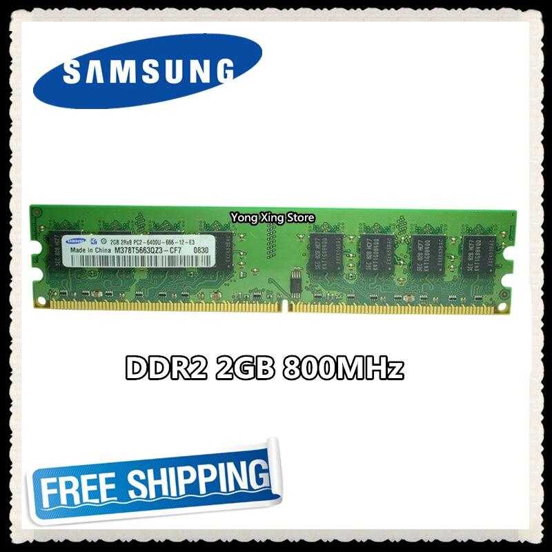 Samsung Desktop Memory 2GB 800MHz PC2-6400U DDR2 PC Computer RAM 800 6400 2G 240-pin