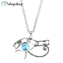 dongsheng Egyptian Eye of Horus Charms Pendants Necklace Vintage Silver Protection Jewelry New Retro Gods Of Egypt