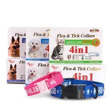 Ανοιχτό καλοκαίρι απαραίτητο amitraz και φυσικά φαρμακευτικά φυτικά σκευάσματα γάτα γατούλα ψύλλων σκυλιών είναι αποτελεσματικά για έως και 4 μήνες