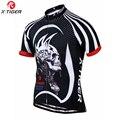 Велосипедная одежда для велоспорта  дышащая  с принтом в виде черепа  для X-TIGER