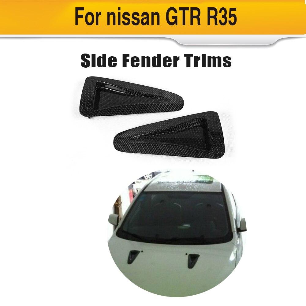 carbon fiber Side Fender Trims Auto Car Air Vent For nissan GTR R35 2012 2013