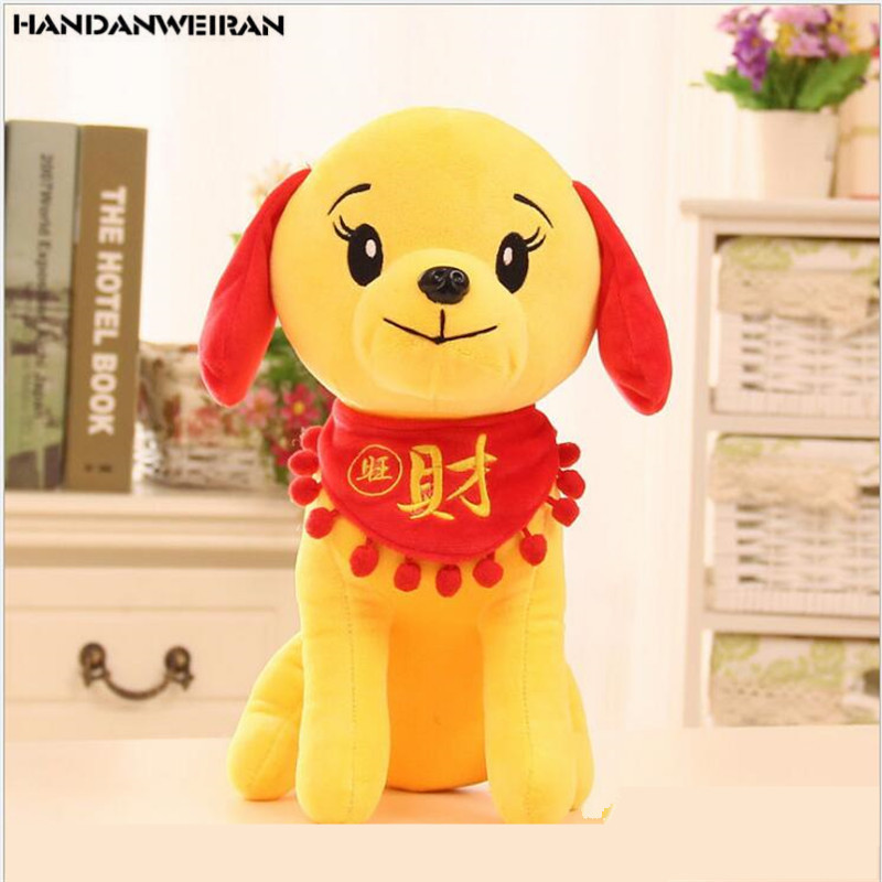 New1pc puppy plush pendant dog year mascot dolls dog dolls new year gift childrens toys wedding gifts Random Color