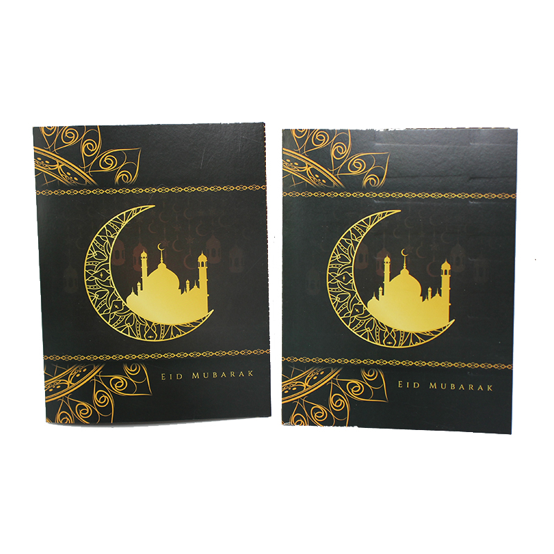 Best Islamic Wedding Card List And Get Free Shipping J6060j4d