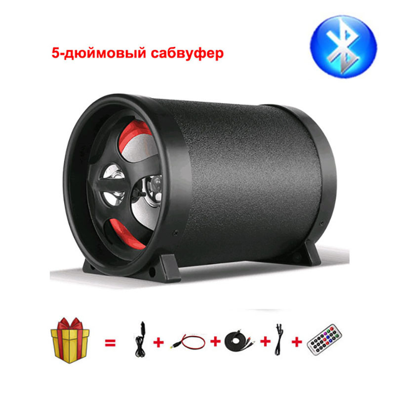12V 110V 220V Car Active Subwoofer Bluetooth Bass Audio Speaker For Car/ Motorcycle / Home / Computer Use image