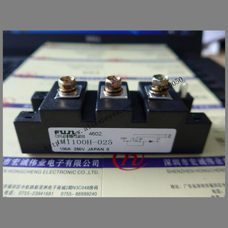 Cheap 1MI100H-025  supply module Welcome to order !Cheap 1MI100H-025  supply module Welcome to order !
