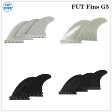 Surfing Plastic Future Fins G5 White/Black/Light green color Fin Hight Quality