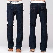 GRG Mens Slim אתחול לחתוך ג ינס קלאסי למתוח ג ינס מעט התלקחות כהה כחול מכנסיים אופנה למתוח מכנסיים