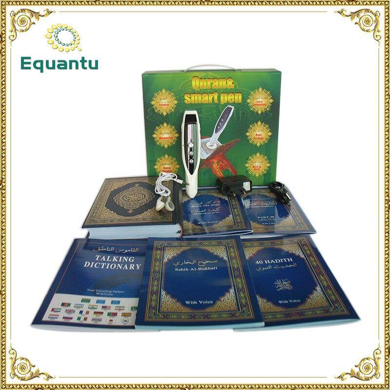 Al quran flash free download
