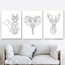Simple Abstract Fox Elephant Deer Nordic Posters And Prints Animal Wall Art Canvas Painting Pictures For Living Room Decor