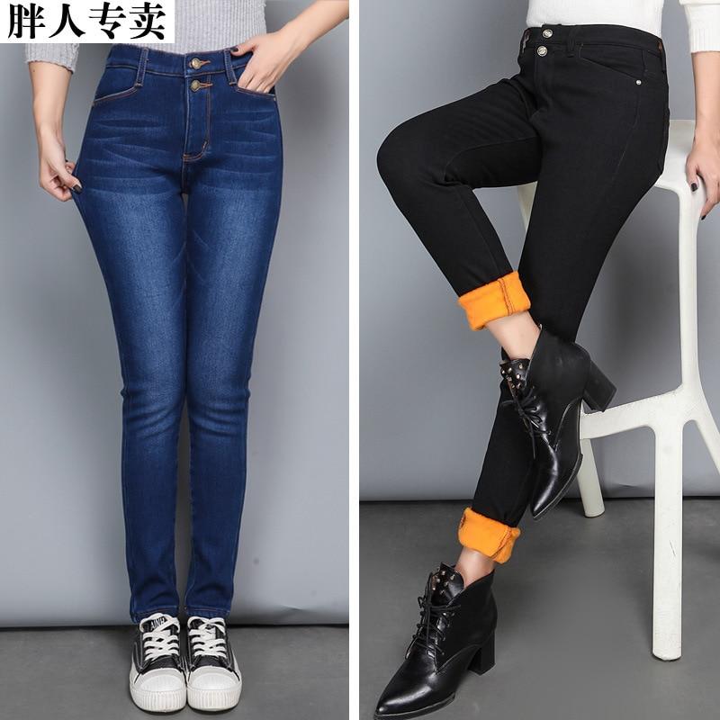 Casual Big Size Warm Fleece Elastic High Waist Slim Jeans Woman Winter Fashion Thick Velvet Stretch Skinny Denim Pencil Pants