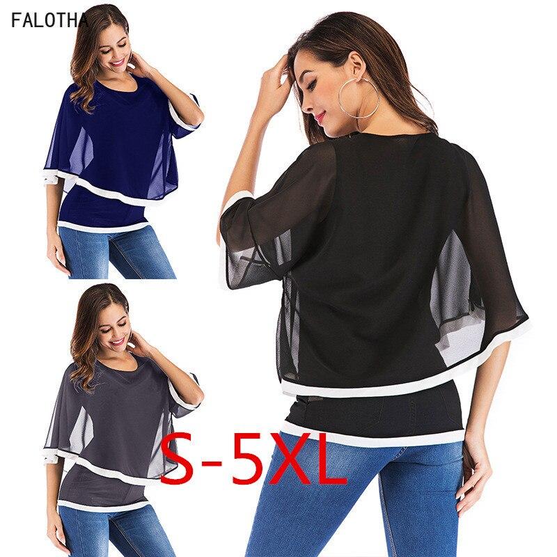 Женская шифоновая рубашка с рукавами летучая мышь топ открытыми плечами большие