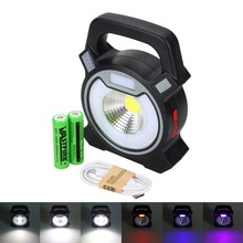Rechargeable 10W COB LED USB Portable Floodlight Lantern Warning Light +2x 18650 Battery