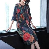 Spring Fashion Printed Silk Women Dress 2019 New Style Summer Round Collar Work Wear Loose Female Elegant Temperament Dresses