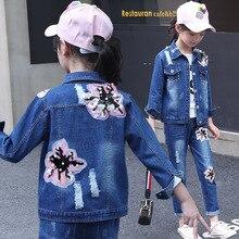 2pcs Set Baby Girls Clothing 2019 New Arrival Denim Flower Jackets+trousers+white Tshirts 3pcs for Teenage