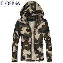 Frühling/Herbst Männer Camouflage Jacke Windjacke Strickjacke Jacke und Mantel Männer Camouflage Militär Plus Size Manteau Homme # ZQ7240