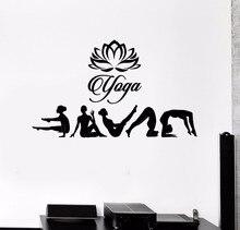Yoga Studio Decor Lotus Hinduism Wall Sticker Vinyl Removable Art decoration Mural Creative Decal  W421