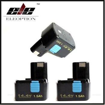 3x14.4V 1500mAh Rechargeable Battery for Hitachi EB1414S EB 1412S, EB 1414, EB 1414L, EB 1414S C-2, CJ 14DL, DH 14DL