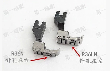 Industrial Sewing Machine Parts Leather Presser Foot Sewing Machine Roller