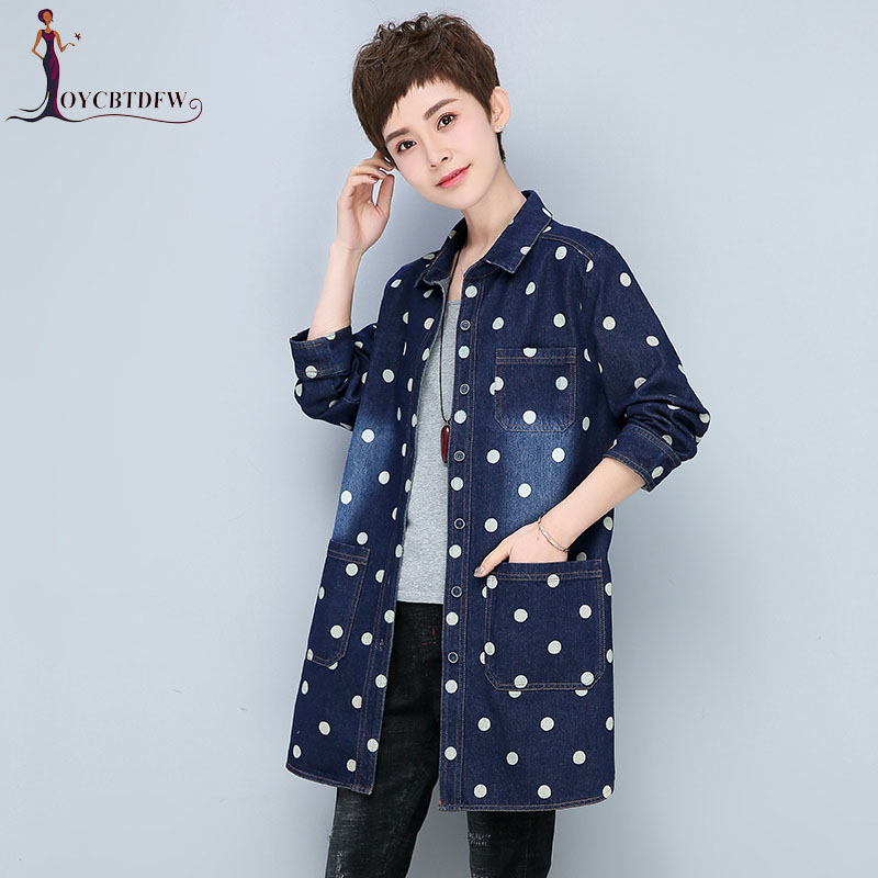 Spring women denim jacket new large size loose dots Single-breasted female outerwear casual medium long ladies Windbreaker ll979