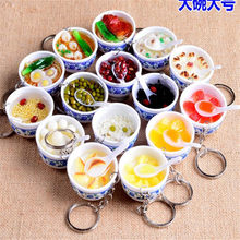 Simulação de alimentos chaveiros macarronete criativo chaveiro chinês porcelana azul e branco tigela comida mini saco pingente b141
