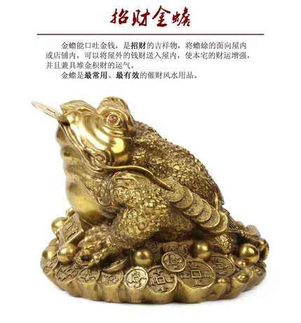 を銅ヒキガエル口ではヒープの金貨に送るお金jicaiお守りzhaocaiホーム家具の装飾品