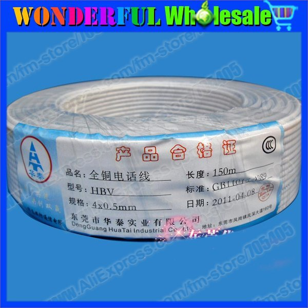 4*0.4mm*100m telephone line