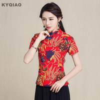 Traditional Chinese Clothing 2016 Women Classic Elegant Mandarin Collar Handmade Frog Surplice Red Green Print Blouse