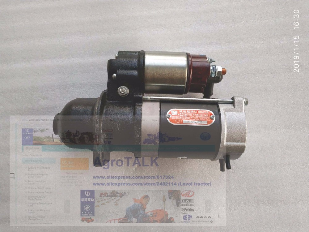 Yangdong engine parts the Y380T swirl chamber set of piston groups details as picture showed