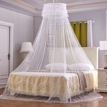 Summer Elegant Hung Dome Mosquito Nets For Double Bed Polyester Mesh Fabric Home Textile Wholesale Bulk Accessories Supplies elegant hung dome mosquito nets for summer polyester mesh fabric home textile wholesale bulk accessories supplies products