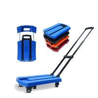 Mini Carriage Trolley Loader Trolley Trailer Tractor Pull Truck Cart Small Folding Portable Travel Luggage Cart