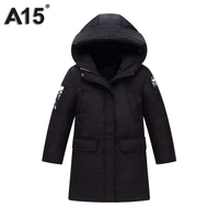 A15 Kids Boys Clothes Winter Duck Down Coat With Hood 2017 New Jacket For Boys Parkas
