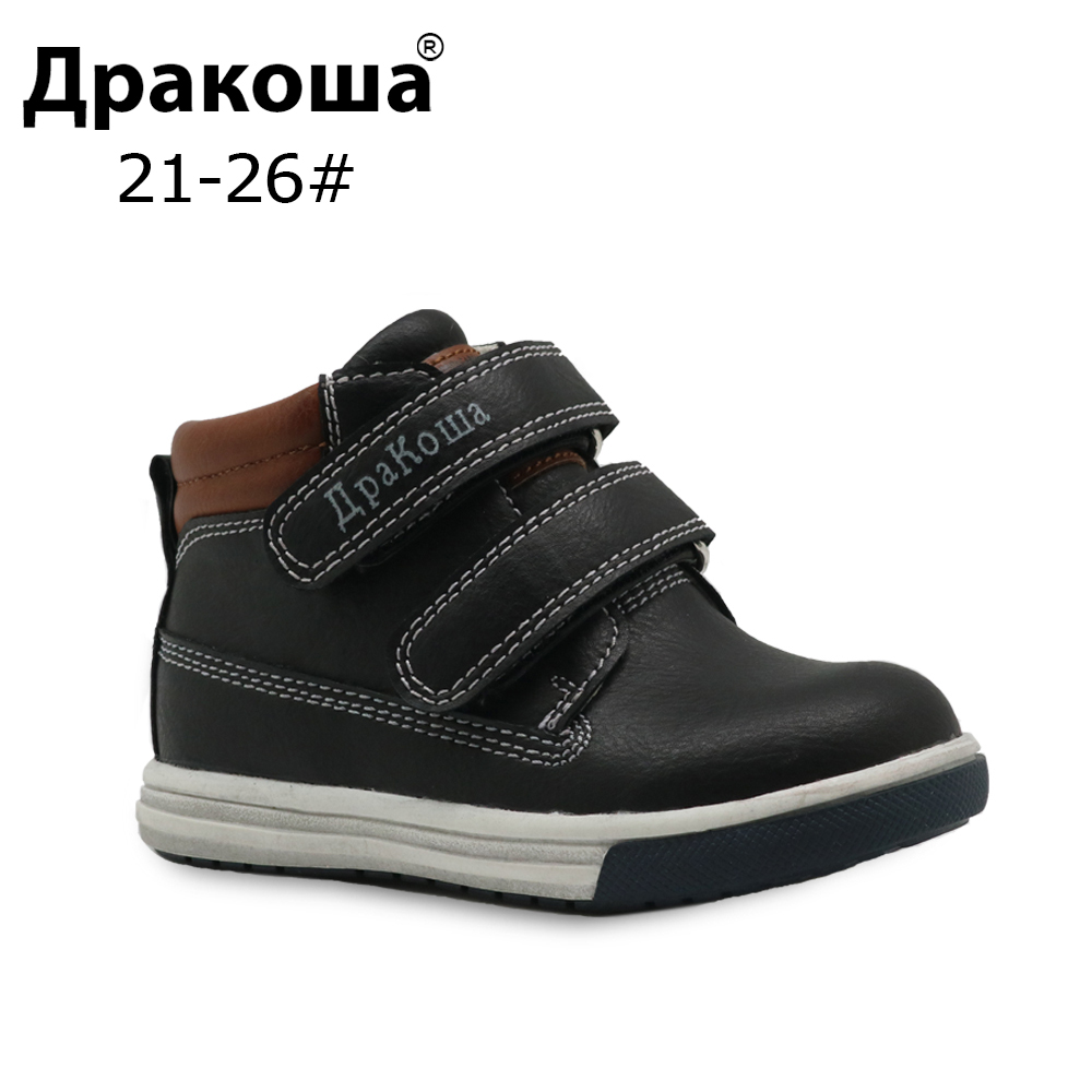 Apakowa Spring Autumn Boys Boots Kids Pu Leather Ankle Boots Children's Shoes For Toddler Boys Kids With Arch Support Size 21-26