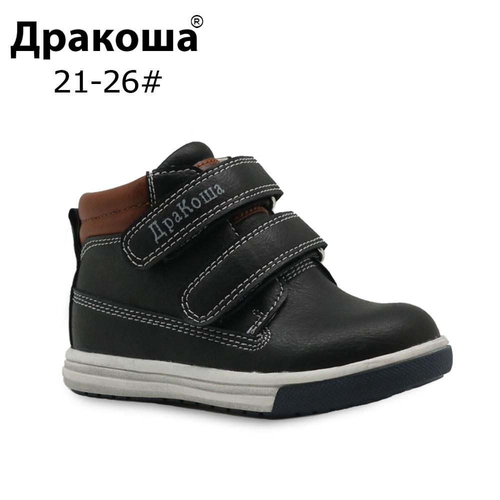 Apakowa Gar/çon Printemps Automne Cuir Court Bottines Bottes Enfants Haut-Top Formateurs /à Plat Chaussures de Course Sports Casual