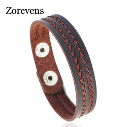 ZORCVENS 2020 Fashion PU Leather Bracelet For Men Black/Brown Color Male Jewelry Accessories Gift