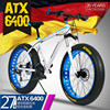 Original X Front Brand Snowmobile 21 27 Speed 26 4 Fat Tire MTB Mountain Bike Off