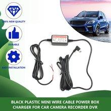 Автомобильный видеорегистратор источник питания DVR коробка посвященный устройство регистрации данных во время вождения, зарядное устройство с регистратором 12 v-24 v до 5В, пошаговый модуль