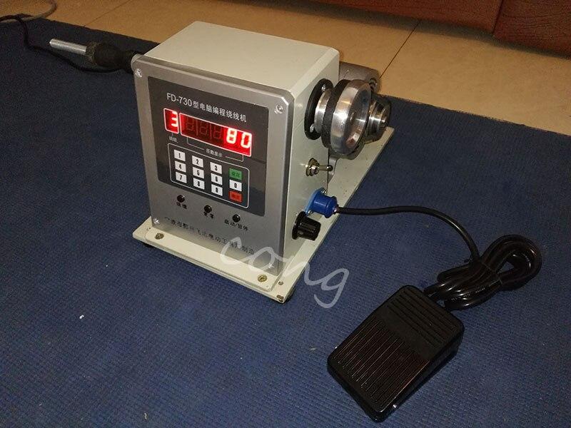 Contrôlé par ordinateur bobine transformateur enrouleur enroulement machine 0.03-1.8mm