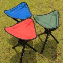 Портативный маленький трехногий стул складной стул пляжное кресло рыболовный стул уличная Парковая скамейка/табурет поезд для кемпинга на открытом воздухе